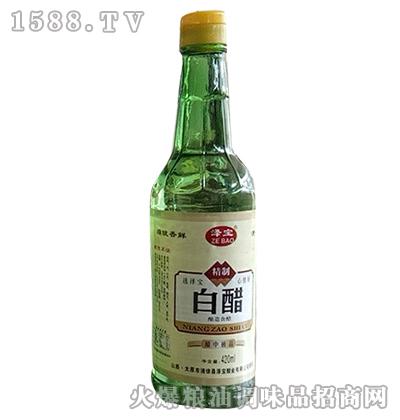 白醋420ml-泽宝