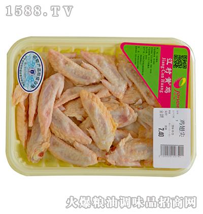 鸡翅尖-江丰