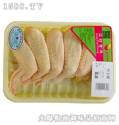 鸡全翅-江丰