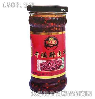 干煸肉丝油辣椒228g-御宴