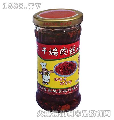 干煸肉丝油辣椒228g-辣哥哥