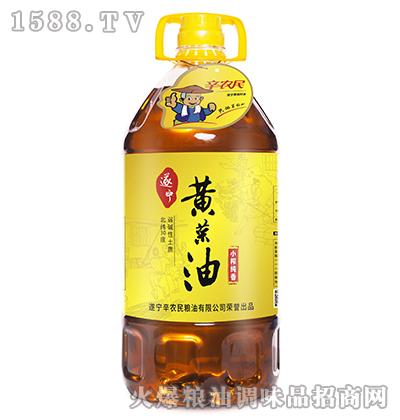 遂宁黄菜油小榨纯香-辛农民