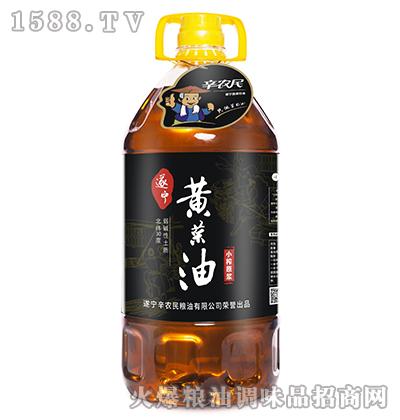 遂宁黄菜油小榨原浆-辛农民