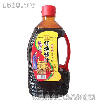 红烧酱汁1升-厨舞