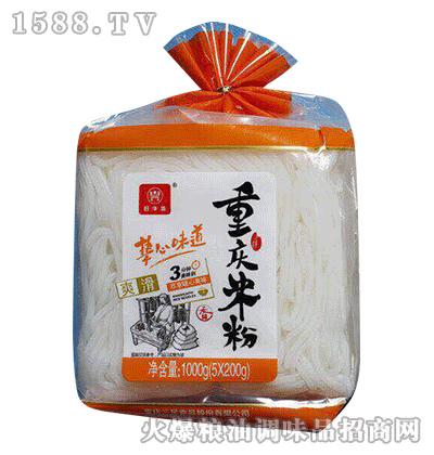 重庆米粉1000g-旺华派