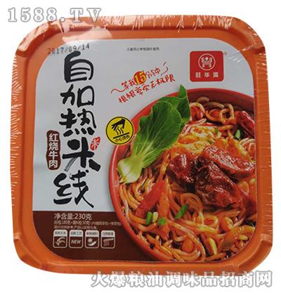 红烧牛肉自加热米线230g-旺华派