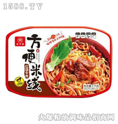 红烧牛肉方便米线175g-旺华派