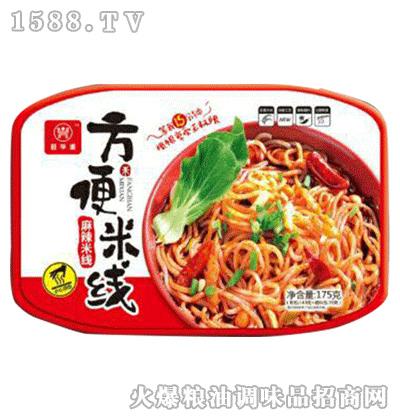 麻辣方便米线175g-旺华派