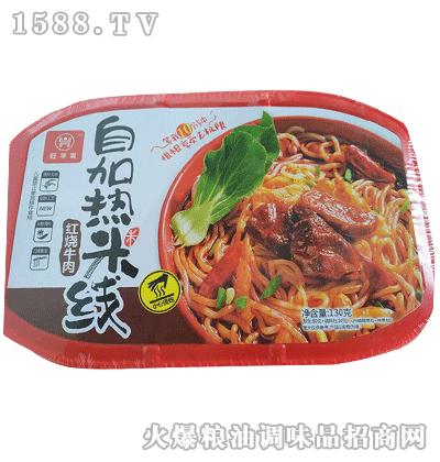 红烧牛肉自加热米线130g-旺华派