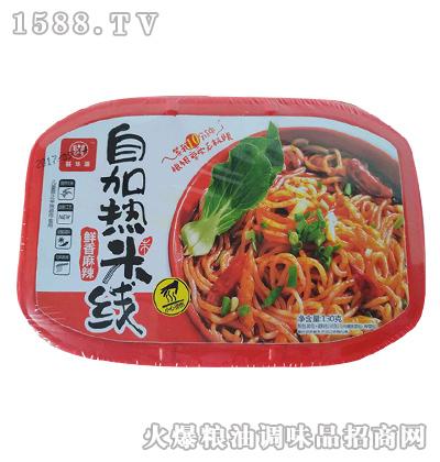 鲜香麻辣自加热米线130g-旺华派