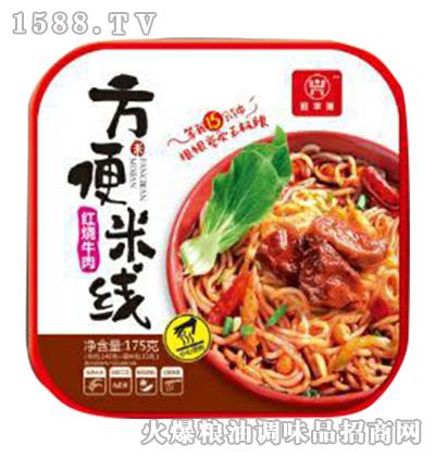 红烧牛肉方便米线方盒175g-旺华派