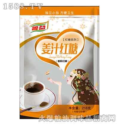 鲁益姜汁红糖216g