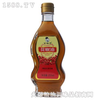 花椒油257ml-玄麻子