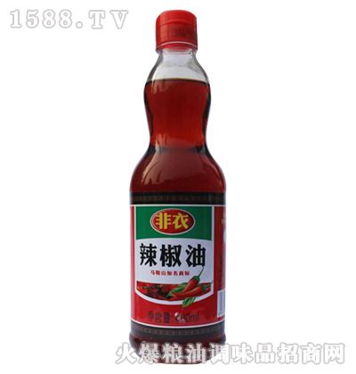 辣椒油400ml-非衣