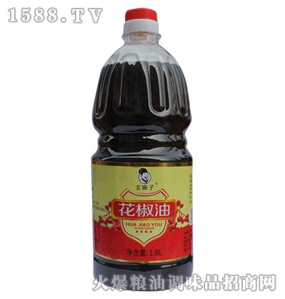 花椒油1800ml-玄麻子