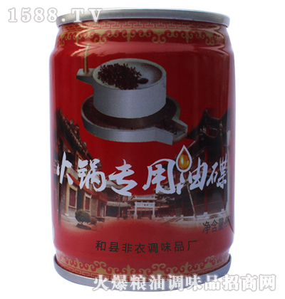火锅专用油碟85ml-非衣