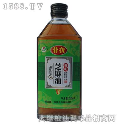 芝麻调和油250ml-非衣