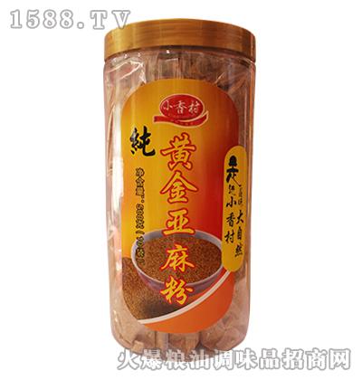 小香村纯黄金亚麻粉500g