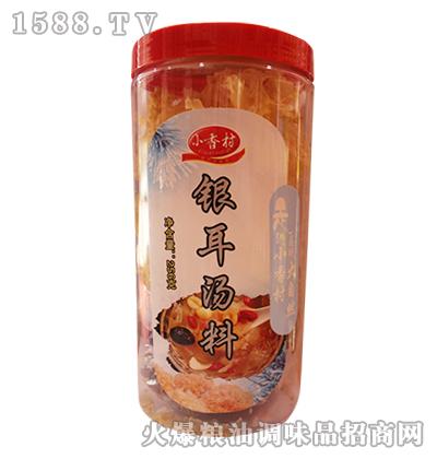 小香村银耳汤料256g