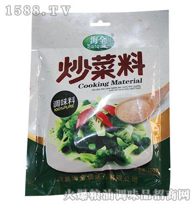 海全炒菜料调味料150g