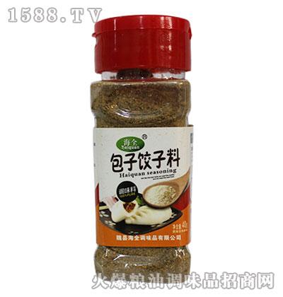 包子饺子料-海全