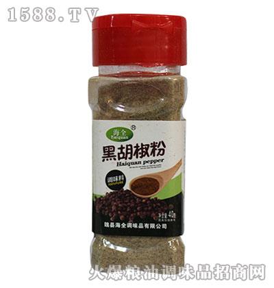 黑胡椒粉调味料-海全