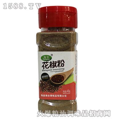 花椒粉调味料-海全