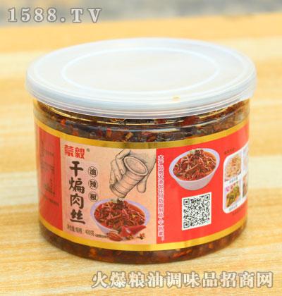 蒙毅干煸肉丝油辣椒400g