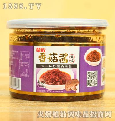 蒙毅奥尔良夹馍香菇酱400g