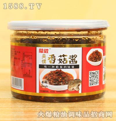 蒙毅香辣夹馍香菇酱400g