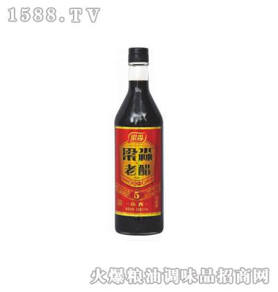 梁淼老醋420ml