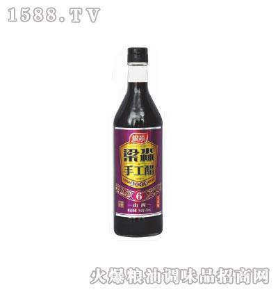 梁淼手工醋420ml