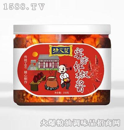 功夫菜窖香红椒酱350g