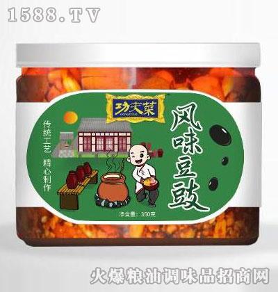 功夫菜风味豆豉350g