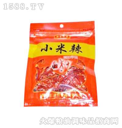 小米辣-红日升