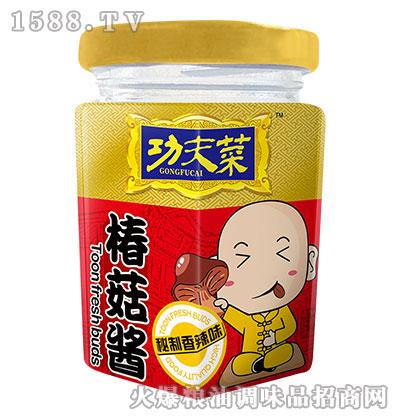 功夫菜椿菇酱秘制香辣味