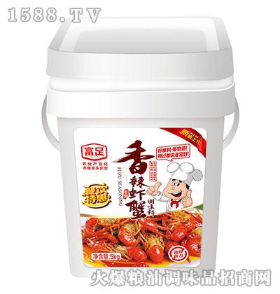 富足香辣虾蟹调味料5kg