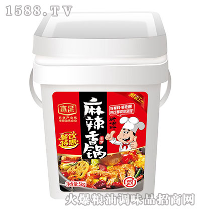 富足麻辣香锅调味料5kg