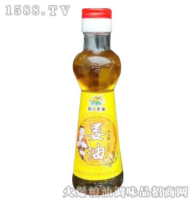 龙氏东海姜油100ml