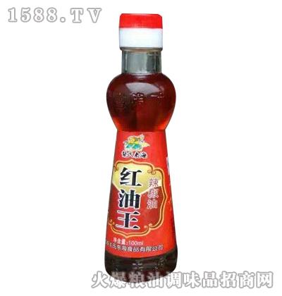 龙氏东海红油王辣椒油100ml