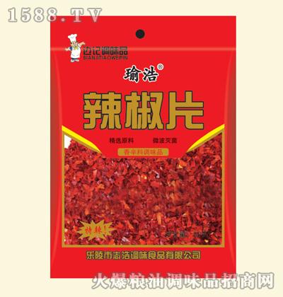 辣椒片(袋装原料)-瑜浩