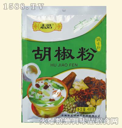 胡椒粉(袋装粉料)-志浩