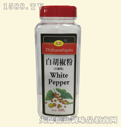 白胡椒粉(瓶装)-志浩