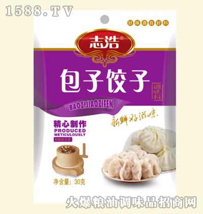 包子饺子料(粉料)-志浩