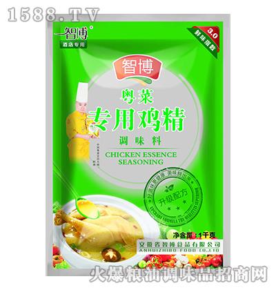 智博粤菜专用鸡精1kg