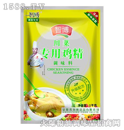智博川菜专用鸡精1kg