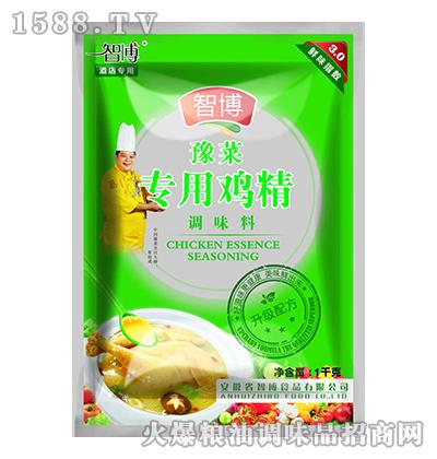 智博豫菜专用鸡精1kg