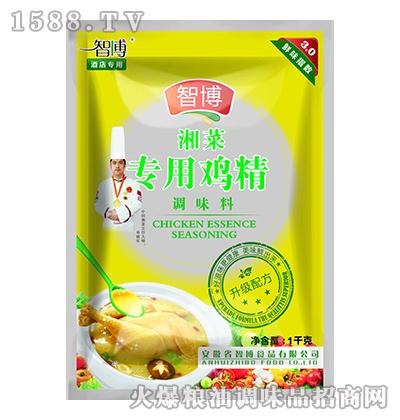 智博湘菜专用鸡精1kg