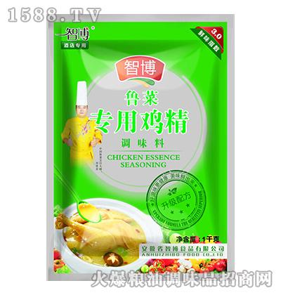 智博鲁菜专用鸡精1kg