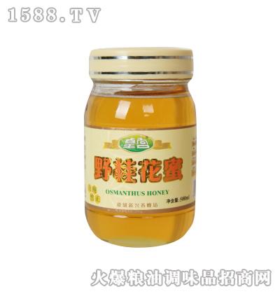 皇宫野桂花蜜玻璃瓶500g